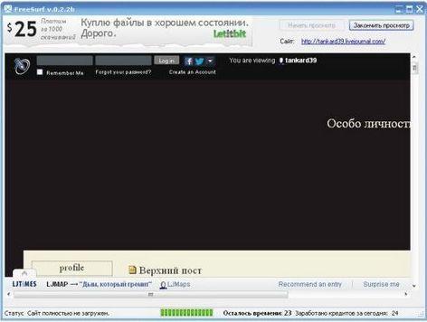 Автоматической раскрутки youtube
